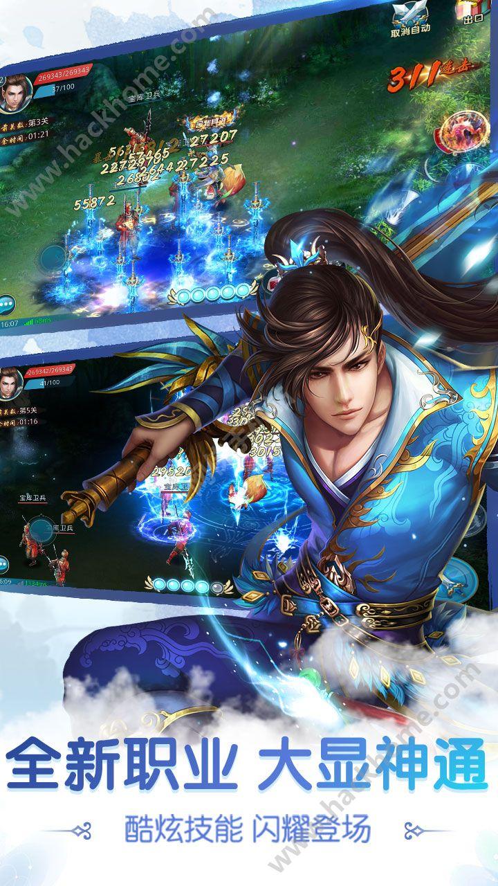 欢乐神仙手游官网正版图3: