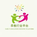 早教行业平台app