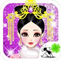 古代皇家公主游戏