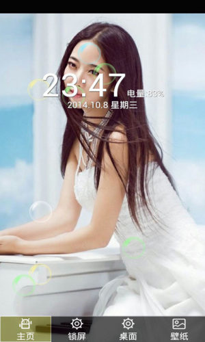 美女图库app图1