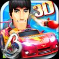 3D狂野飞车3极速前进无限钻石内购破解版 v1.10.03