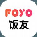 饭友FOYO