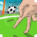 足球英雄2016欧洲杯官方版