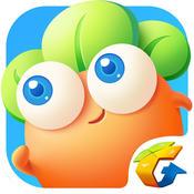 保卫萝卜3官网ios版 v1.5.8