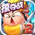 刘备磕头2无限金币破解版 v4.0.1