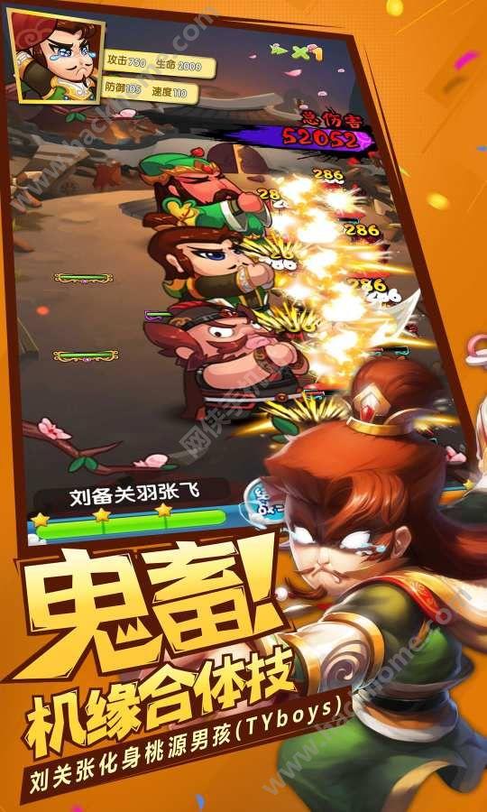 作妖记手机游戏官方网站下载图3: