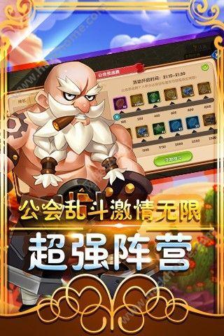 武斗三国官方网址下载图1:
