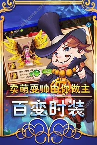 武斗三国手游官网正版图4: