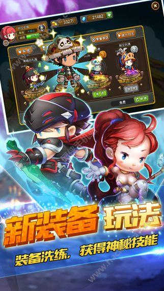 王者荣耀战手游官网正版图3: