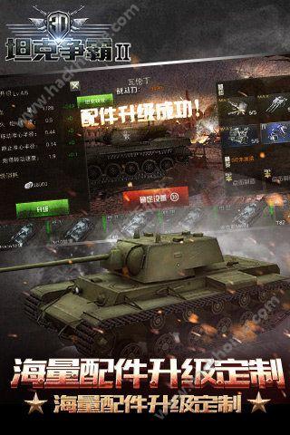 坦克世界大战官方网站正版游戏图1: