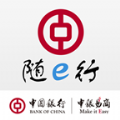 外汇预约随E行官网下载app v1.0.0