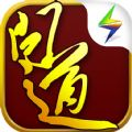 问道手游青春典藏周年庆活动最新版本 v2.026.0821