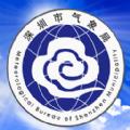 深圳天氣預報APP官網下載 v5.5.3