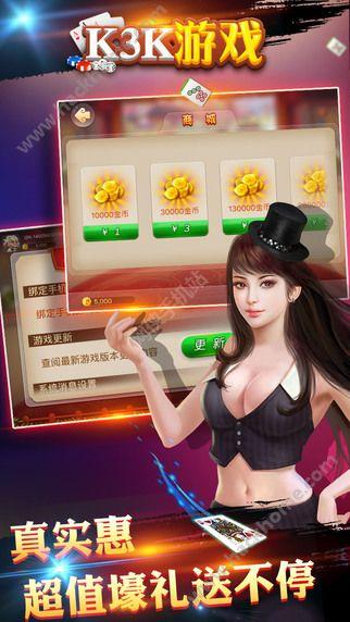 K3K游戏大厅手机版用户中心官网图1: