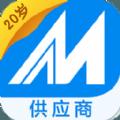 中国制造网供应商版app官方下载软件 v3.11.00