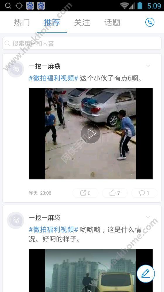 中文字幕2018免费视频最新影音app下载图3:
