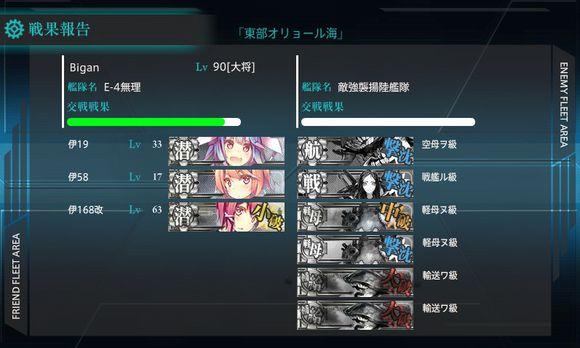 舰娘collection补给船任务攻略 补给船任务详解[图]