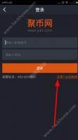 聚币网怎么注册账号?聚币网app注册操作教程图片1