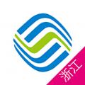 浙江移动手机营业厅官网app客户端下载 v3.6.3