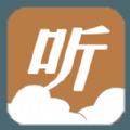 听云中书城APP手机版下载 v2.12