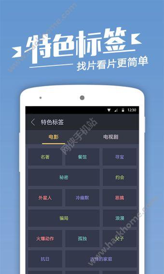 看影视神器下载手机软件app免费图1: