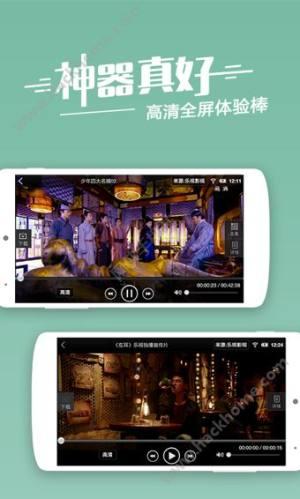 看影视神器app免费图3