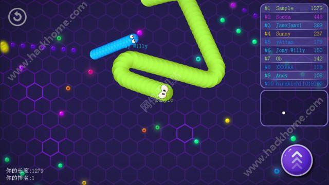 蛇蛇大作战极速版游戏官方IOS版图2: