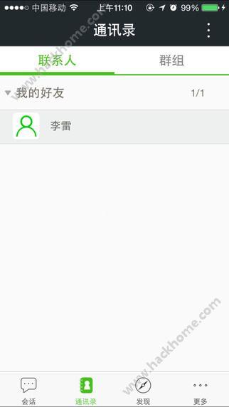 http.weibang.youth.cn中国青年网微邦下载图2: