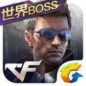 CF手游火麒麟美化版