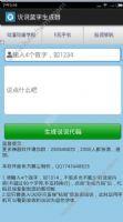 QQ说说蓝字怎么设置?QQ空间蓝色字体设置教程图片1