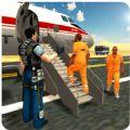 警方飞机运输监狱游戏安卓版下载 v1.0