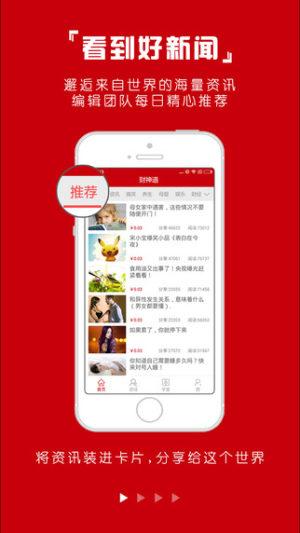 财神道官方网站图1