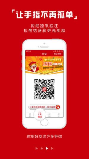 财神道官方网站图3
