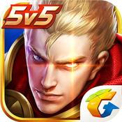 王者荣耀国际版苹果版ios版 v1.53.1.10