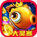 全民游戏厅大奖赛官方ios苹果版 v1.3