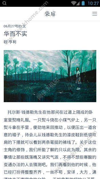 柴扉app评测:火柴盒出品文艺小清新资讯娱乐平台![多图]图片3