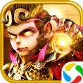 斗战圣魂手机游戏360版 v1.0.0