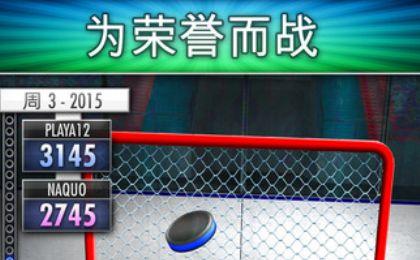 冰球点击游戏图2