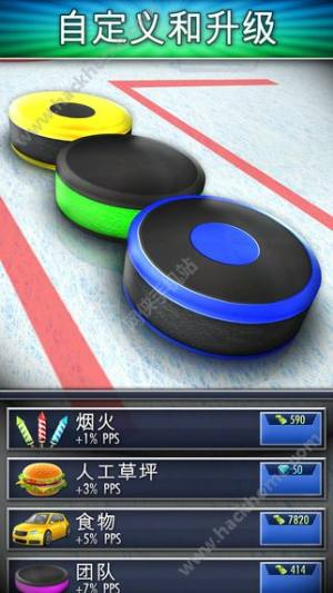 冰球点击游戏图3