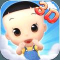 大头儿子开心冒险2手游官网安卓版 v1.0.0