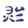 灵兰中医官网版