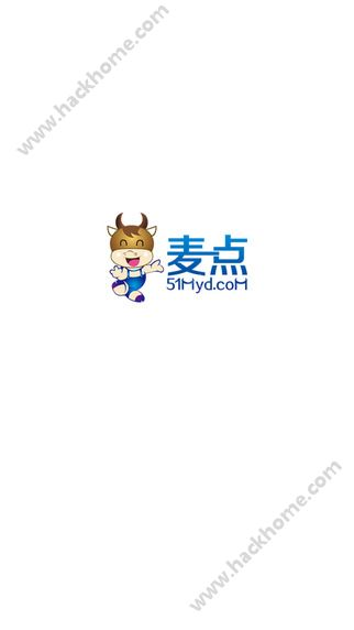 麦点商城银果查询官网app下载图1: