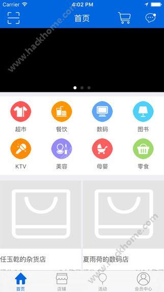 麦点商城银果查询官网app下载图3: