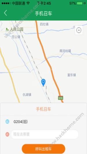 畅行海安公交图3