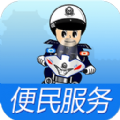 秦皇岛交警官网版