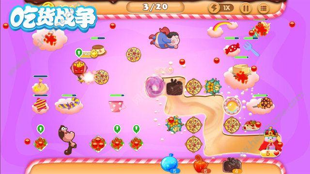 吃货战争游戏官方手机版图3: