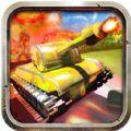 坦克大战百度版
