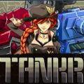Tankr游戏官网版