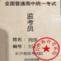 ����小�N房����巴士app官�W下�d v9.12.00.00