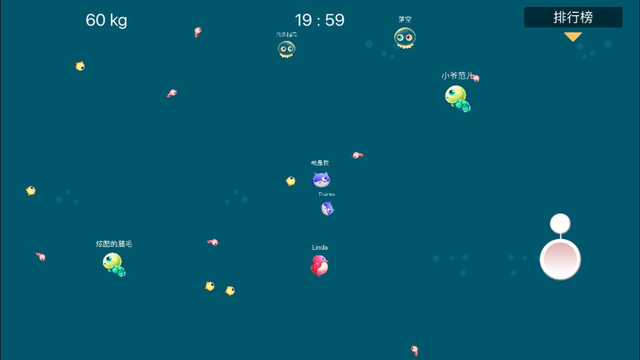 星球大作战手机版安卓版图1: